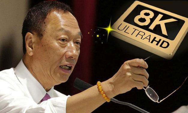Taiwanesischer Milliardär wird in China 8K-Fernseher in Masse produzieren
