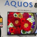 8K-Fernseher: Droht das 3D-Schicksal?