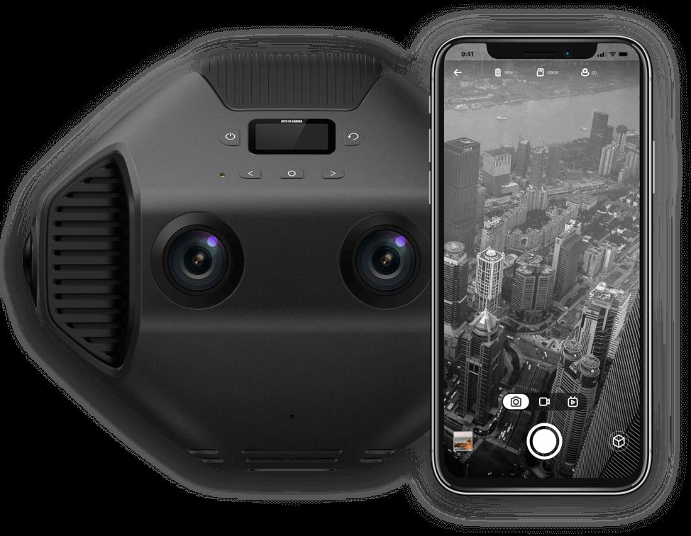 detu max 3d neue 8k kamera mit 360 funktion. Black Bedroom Furniture Sets. Home Design Ideas